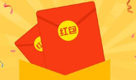 关注微信公众号送红包活动怎么做