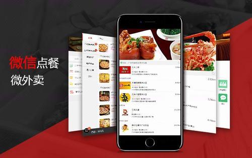 餐饮外卖小程序能给商家带来什么?