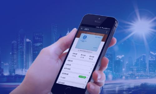 微信会员卡常用的消费模式