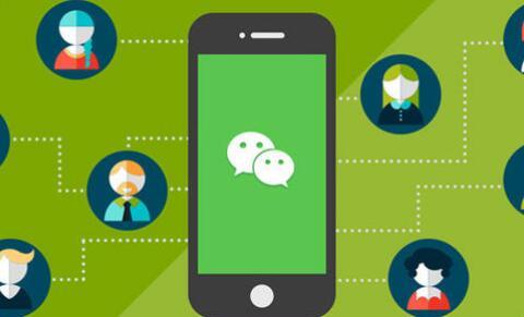 微信群如何实现付费后自动进群功能