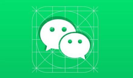 微信客服对接商城系统