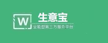 微信公众号拓客营销助手-生意宝